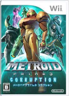 mp3corruptionjboxart_small.jpg