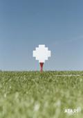 atari_golf_small.jpg