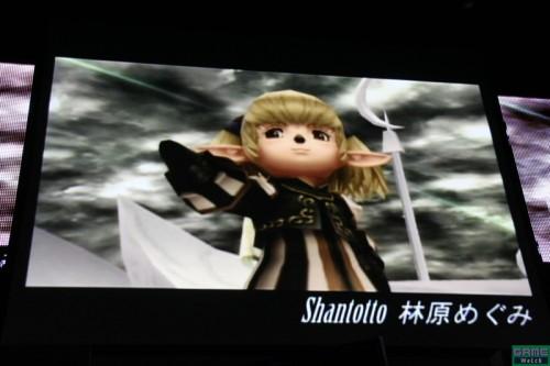 shantotto