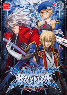 http://hadouken.files.wordpress.com/2009/01/blazblue.jpg