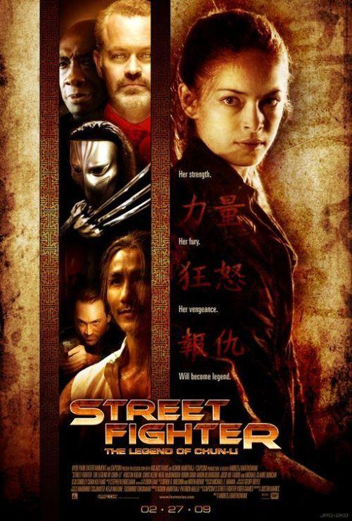streetfighter-chun-international_poster