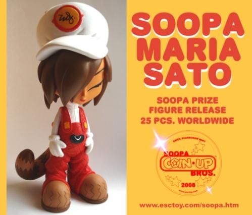 6258-soopa-maria-sato-promo