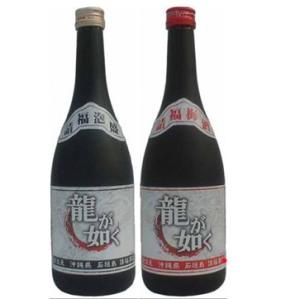 ryu_booze_1
