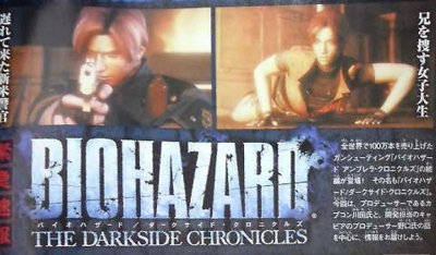 Biohazard: The Darkside Chronicles