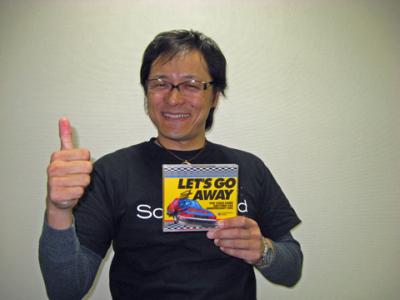 Takenobu Mitsuyoshi