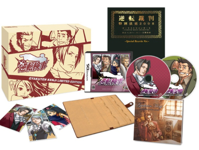 Gyakuten Kenji Limited Edition