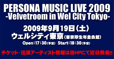 Persona Music Live 2009