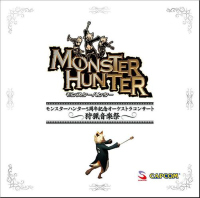 Monster Hunter 5th Anniversary Orchestra Concert ~Shuryou Ongakusai~