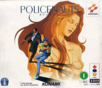 347763-policenautsfrontcover