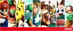 Nintendo - Super Stars - Display