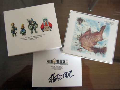 Final Fantasy IX Original Sountrack