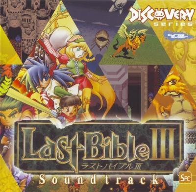 Jogos de Snes e seu desempenho Cybergame  - Página 2 Last-bible-iii-soundtrack